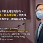 Pekings ongeduld met Hongkong