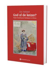 Een 'biografictie' van pater Verbiest
