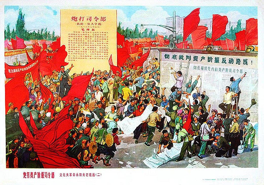 """Mao roept """"de massa""""s ter hulp"""