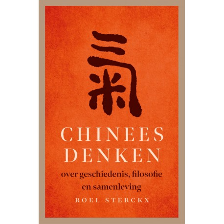 Geschiedenis van het Chinese denken