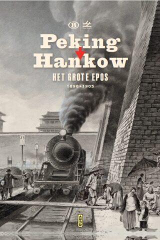 De spoorweg van Peking naar Hankow